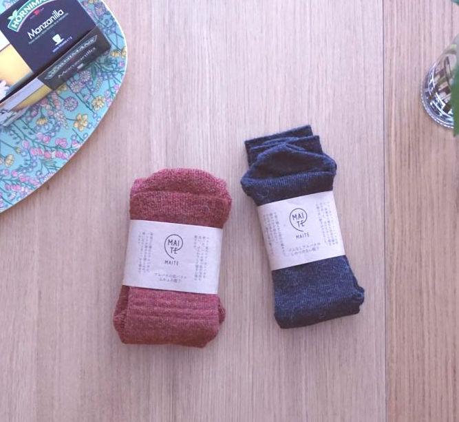 ホワイトデーギフト#2_選べる靴下+ハーブティーまたはチョコレートセット