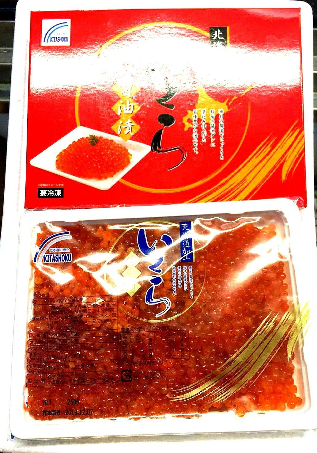 マスの子醤油漬け(250g)