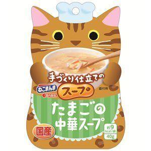 手作り仕立ての猫まんまスープ たまごの中華スープ 40g