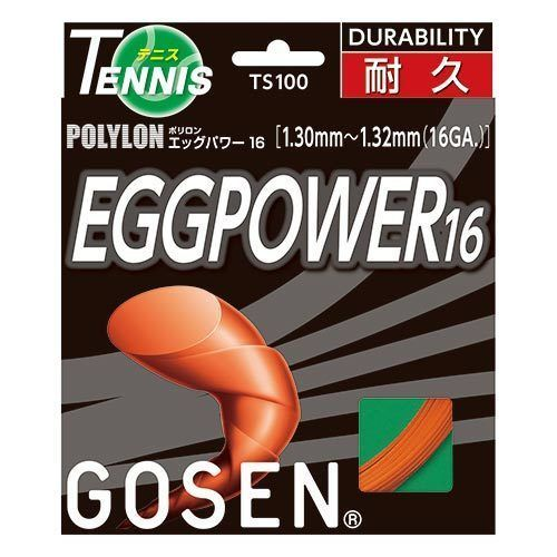 GOSEN(ゴーセン) テニス ガット ストリングス エッグパワー16 オレンジ TS100OR