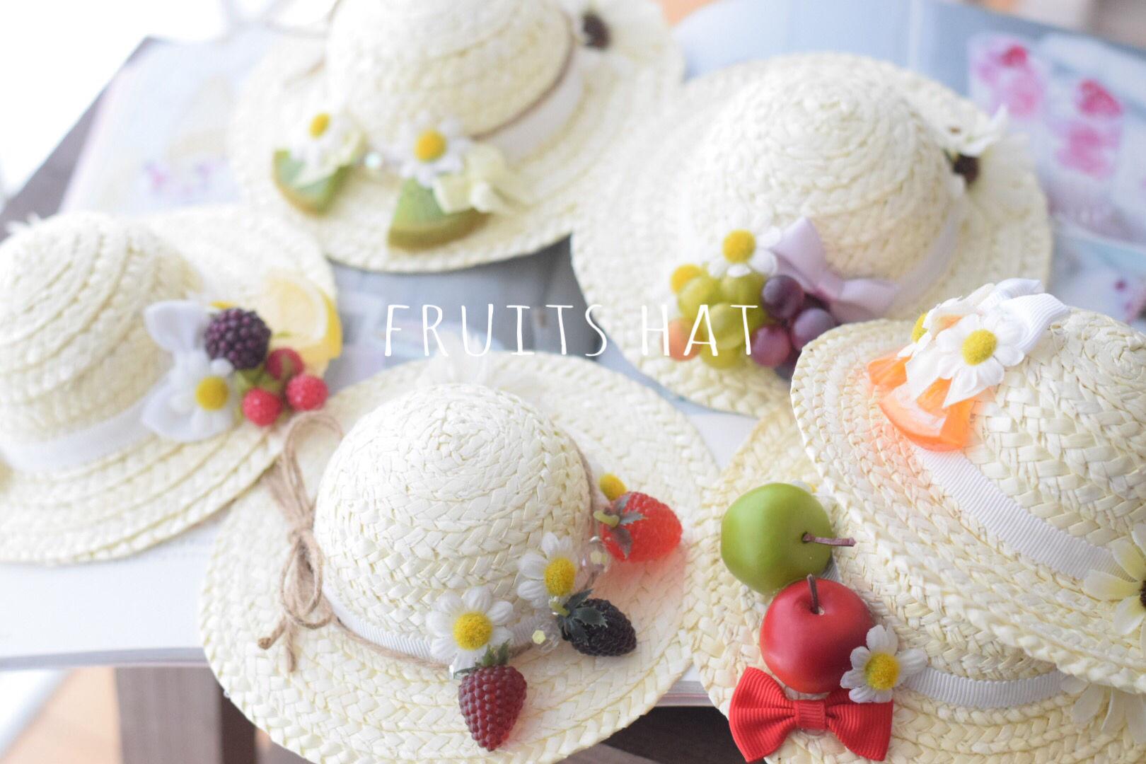 フルーツ麦わら帽子