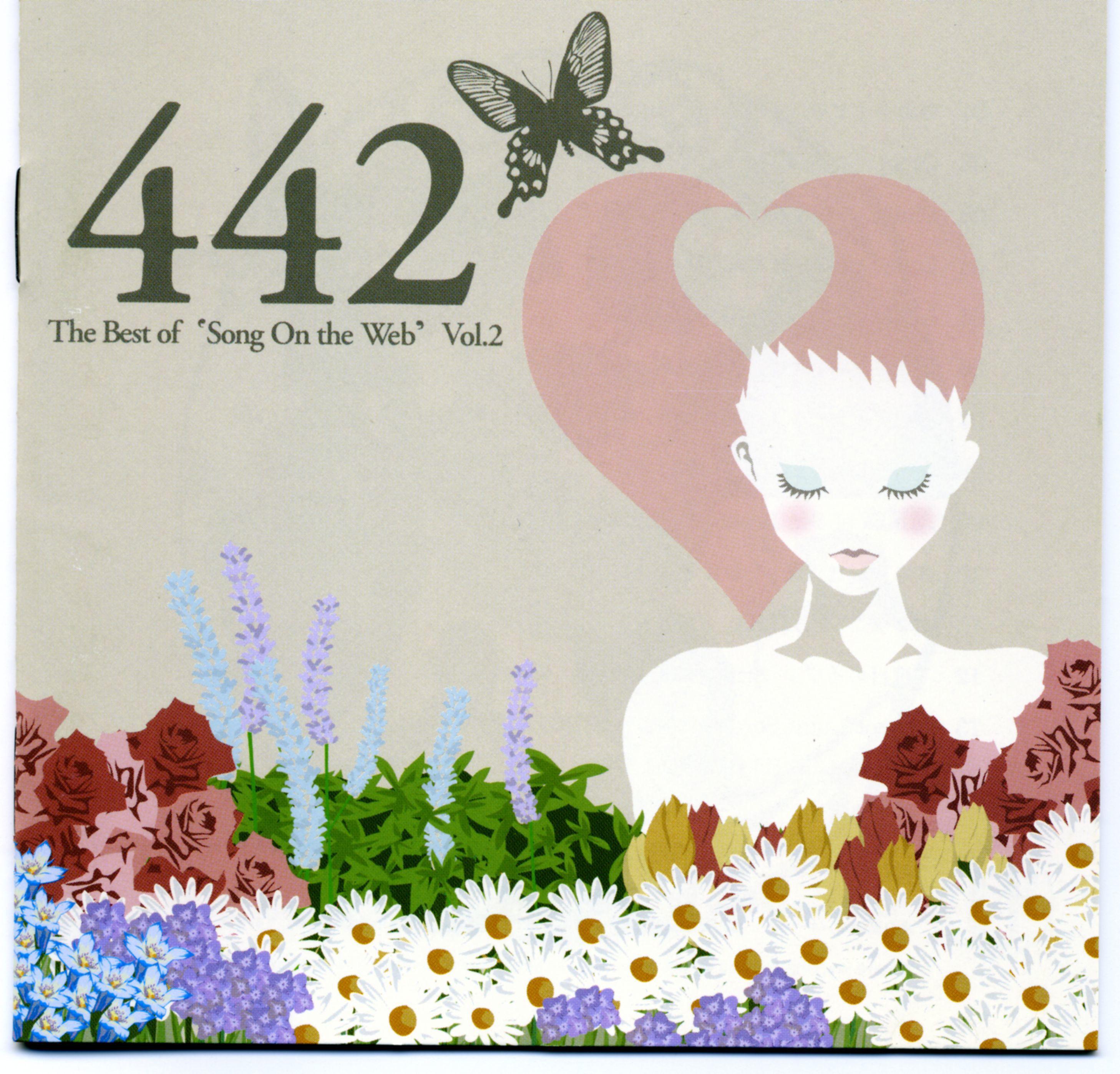 オムニバスアルバム「442/The Best of Songs On the Web Vol.2」