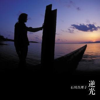 2nd album「逆光」