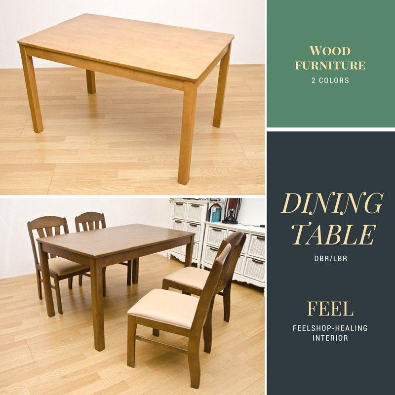 ダイニングテーブル 北欧 4人掛け 木製 木製家具