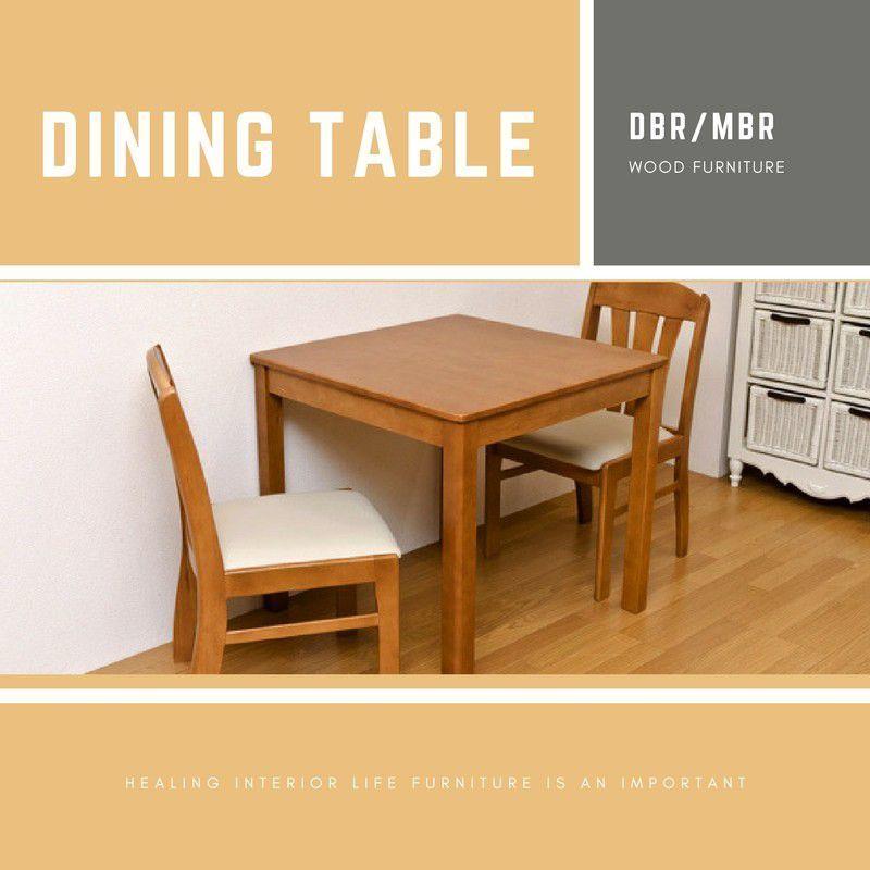 2人掛けダイニングテーブル 木製 正方形 幅750×奥行750×高さ700mm