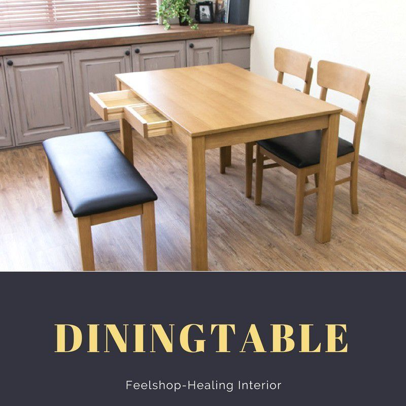 ダイニングテーブル 引き出し付き 収納付き 木製 ワークデスク テーブル単品