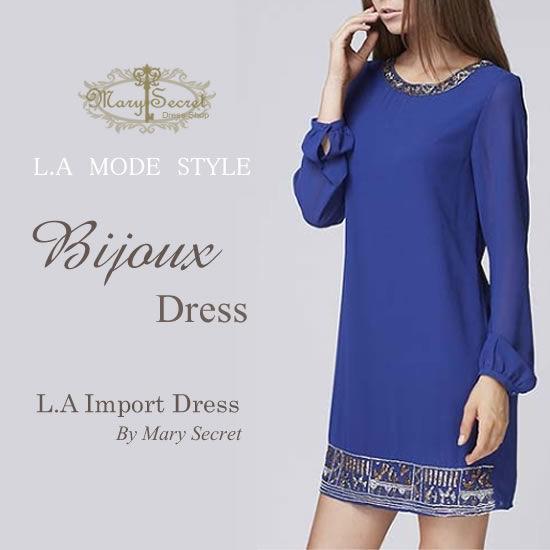 大きいサイズ 海外ドレス パーティードレス ゲストドレス 披露宴 ボレロ要らず 袖あり ロイヤルブルー 青 ダーク レッド 赤