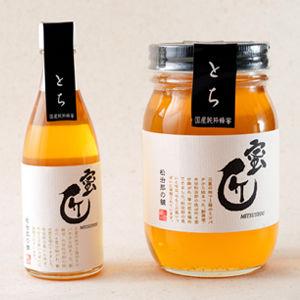 国産蜂蜜 -蜜匠シリーズ-  「とち」600g  ギフト対応(化粧箱・包装・のし紙対応)