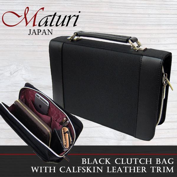 Maturi マトゥーリ 牛革 レザー ラウンドファスナー セカンドバッグ 黒 MT-16