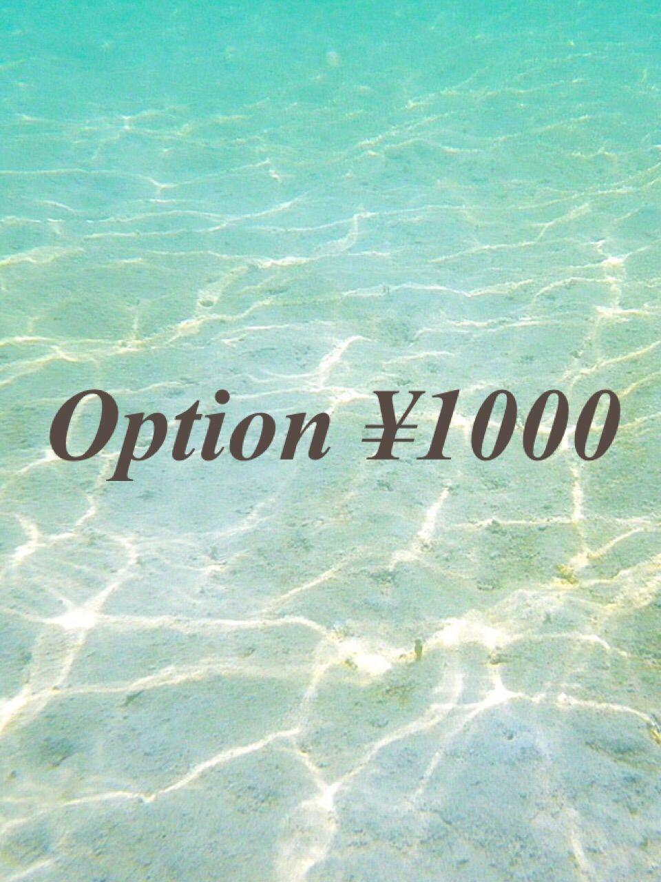 option ?1000