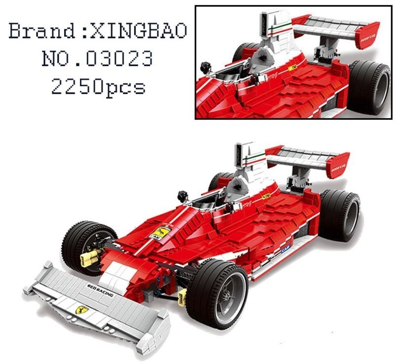 レゴ(LEGO)互換  フェラーリ312T風 クラシックF1マシン ブロックおもちゃ