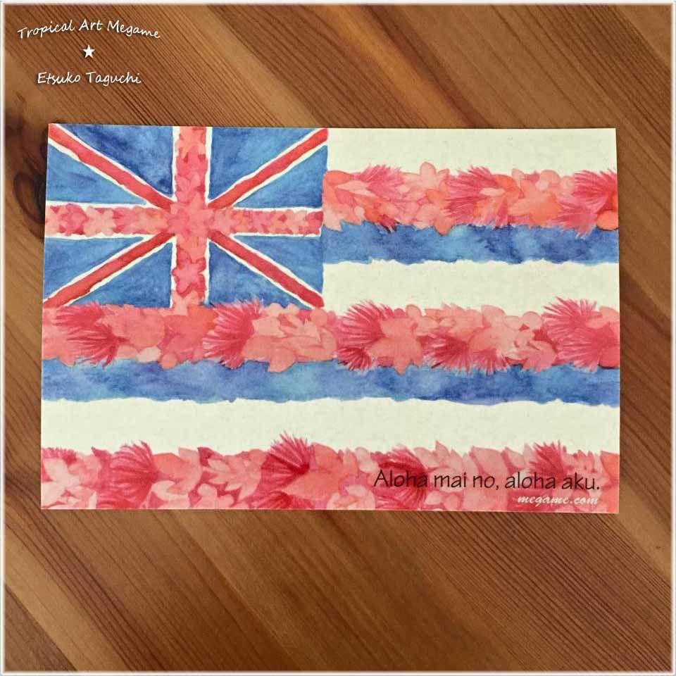 HAWAII国旗