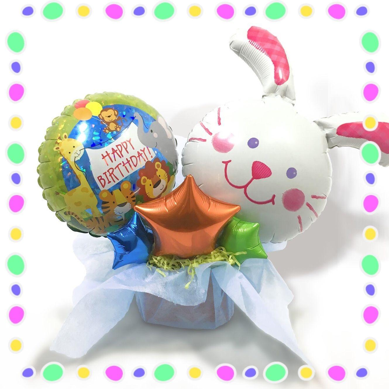 バルーンギフト☆ボックス☆HAPPYBIRTHDAY☆送料無料☆