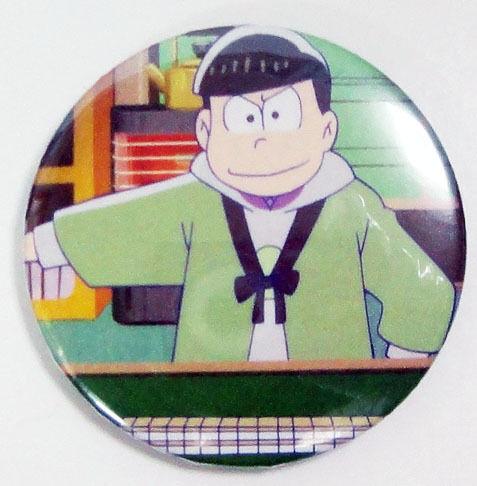 麻雀チョロ松缶バッチ