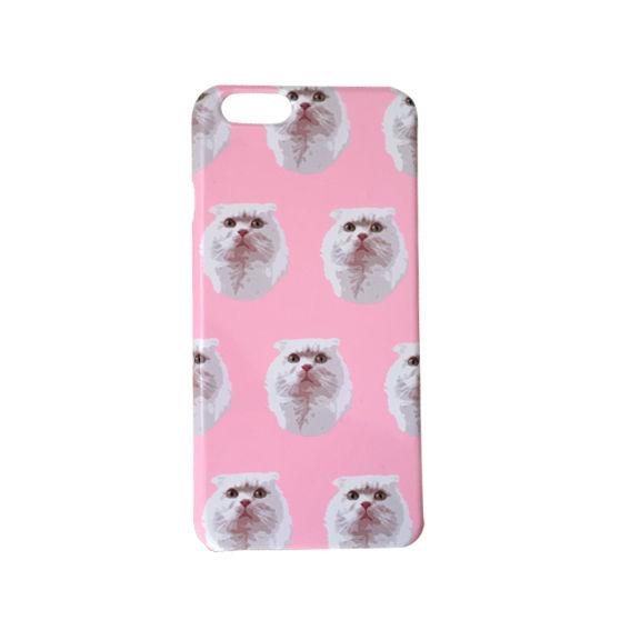 Milk Cat ipfone case