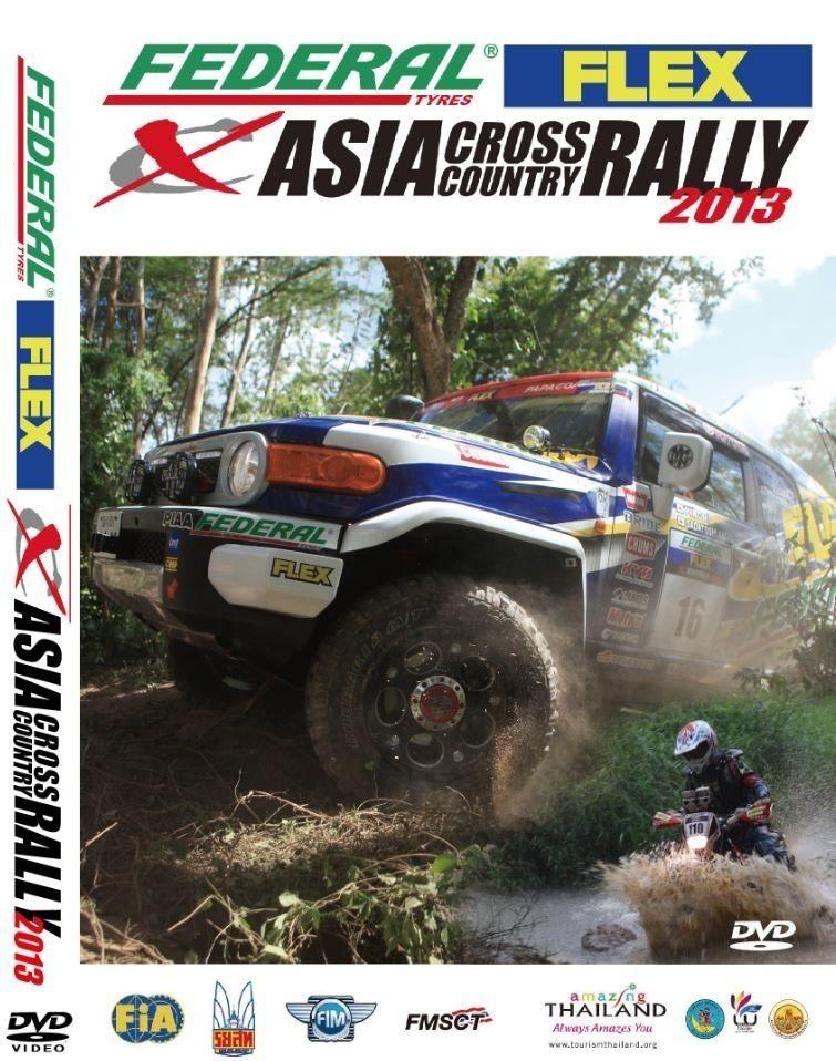 FIA AsiaCrossCountry Rally 2013 DVD