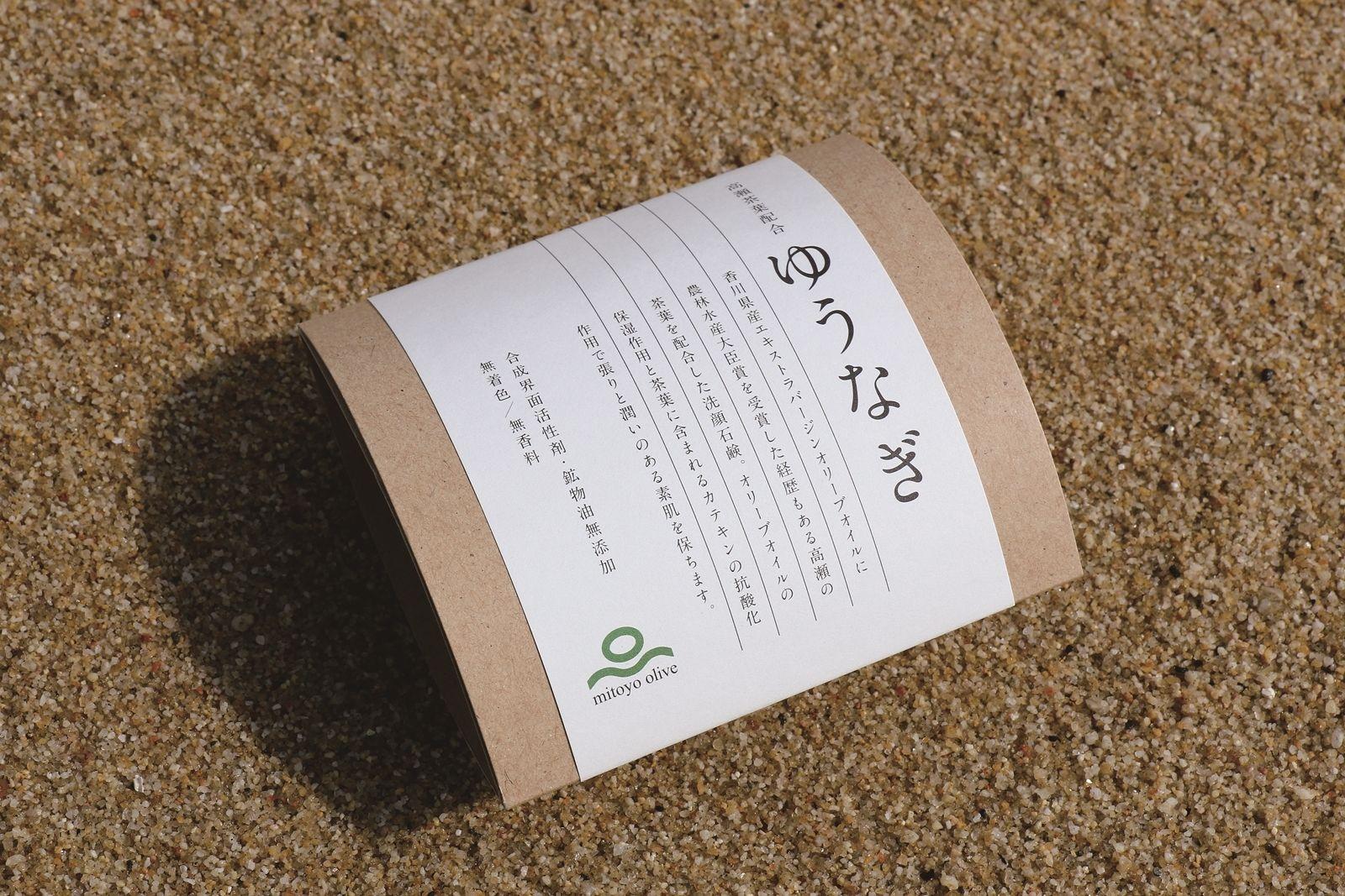 ゆうなぎ 75g(洗顔石鹸)