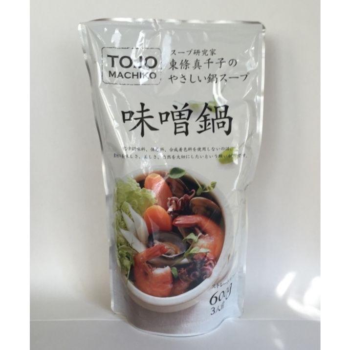 東城真千子のやさしい鍋スープ 味噌鍋