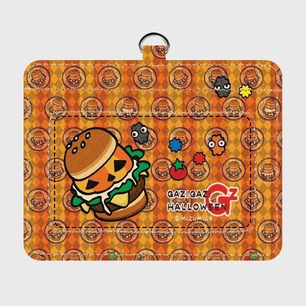 【パスケース】ガジガジ団 バーガー