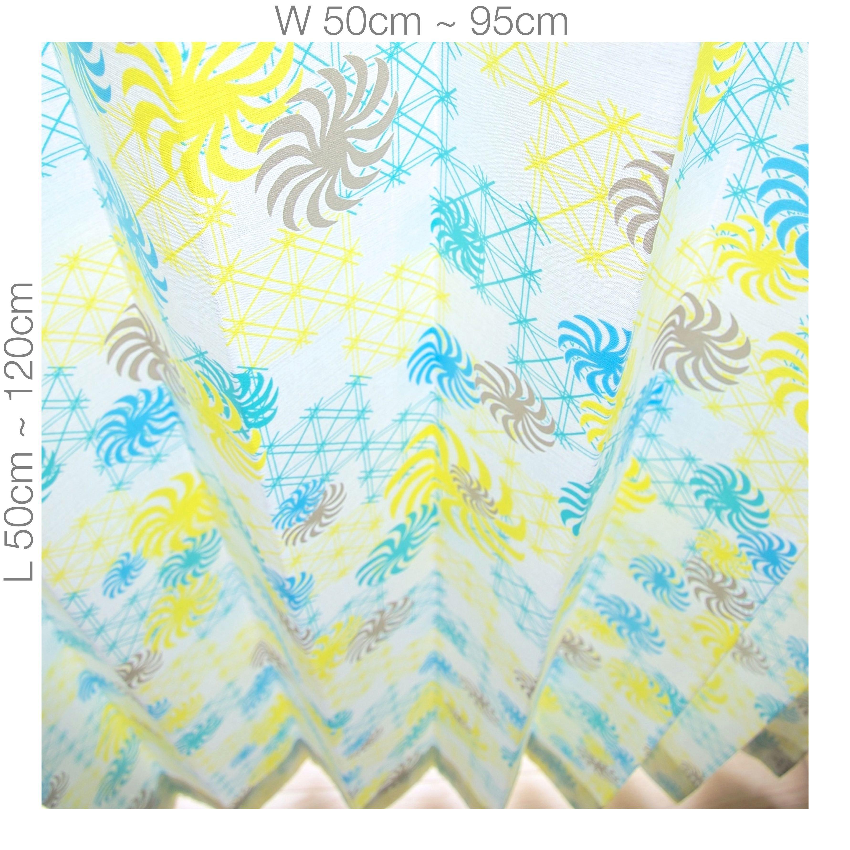 "【ORDER CURTAINS】オーダーカーテン(遮光裏地付):""風車"" 巾 50cm~ 95cm ・ 丈 50cm~120cm(1枚)"