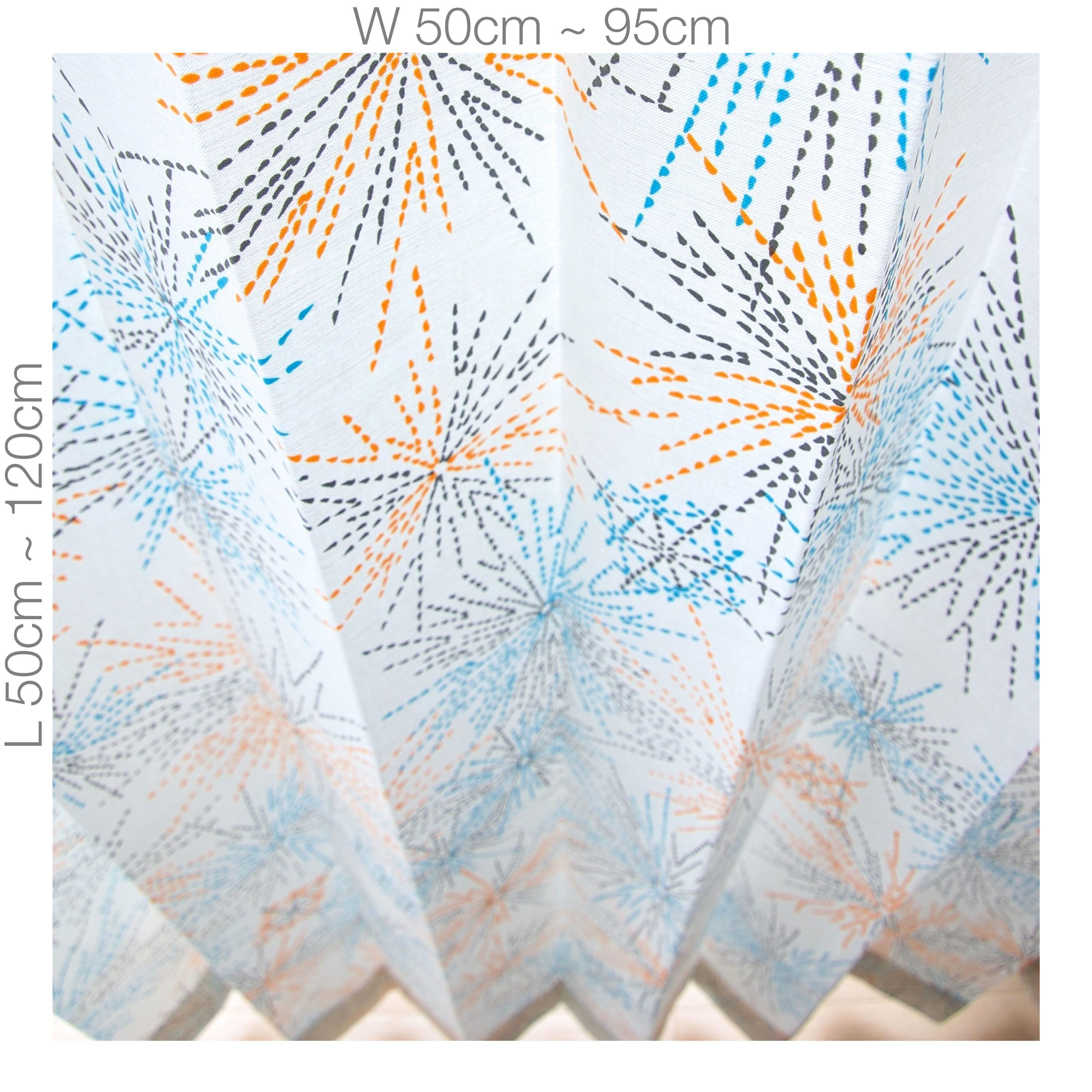 "【ORDER CURTAINS】オーダーカーテン(遮光裏地付):""花火"" 巾 50cm~ 95cm ・ 丈 50cm~120cm(1枚)"