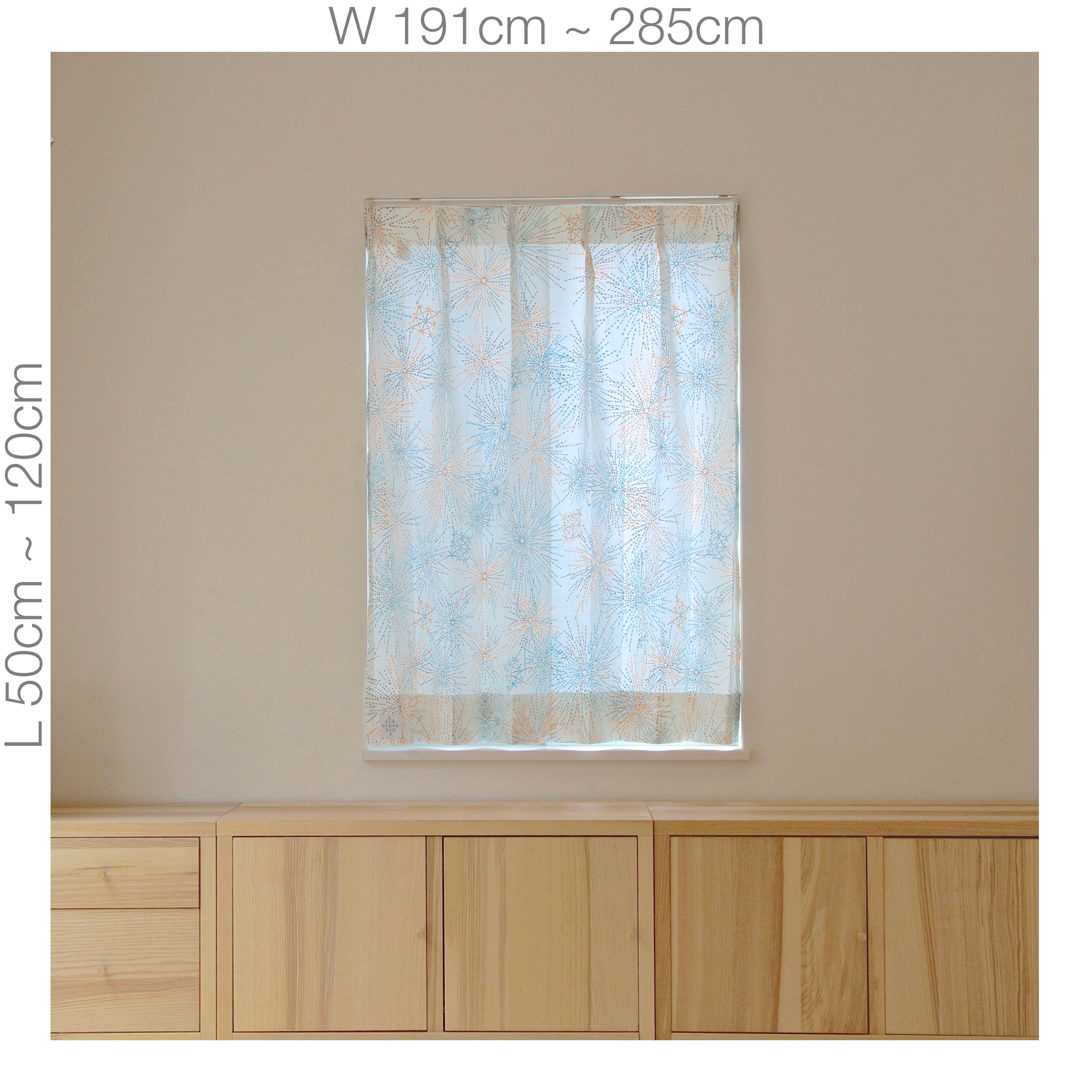 """【ORDER CURTAINS】オーダーカーテン:""""花火"""" 巾 191cm~285cm ・ 丈 50cm~120cm(2枚セット)"""