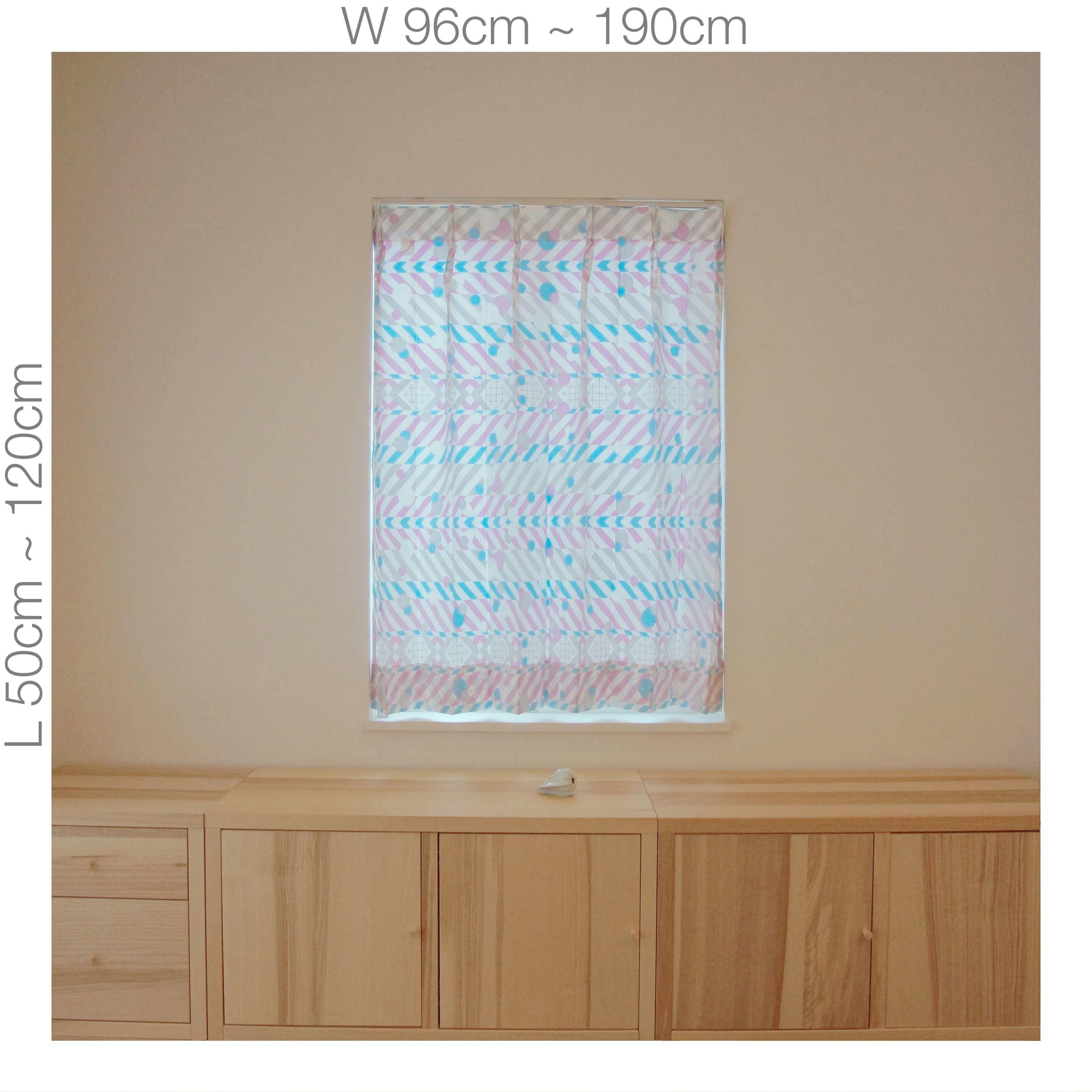 """【ORDER CURTAINS】オーダーカーテン:""""羽根"""" 巾 96cm~190cm ・ 丈 50cm~120cm(2枚セット)"""