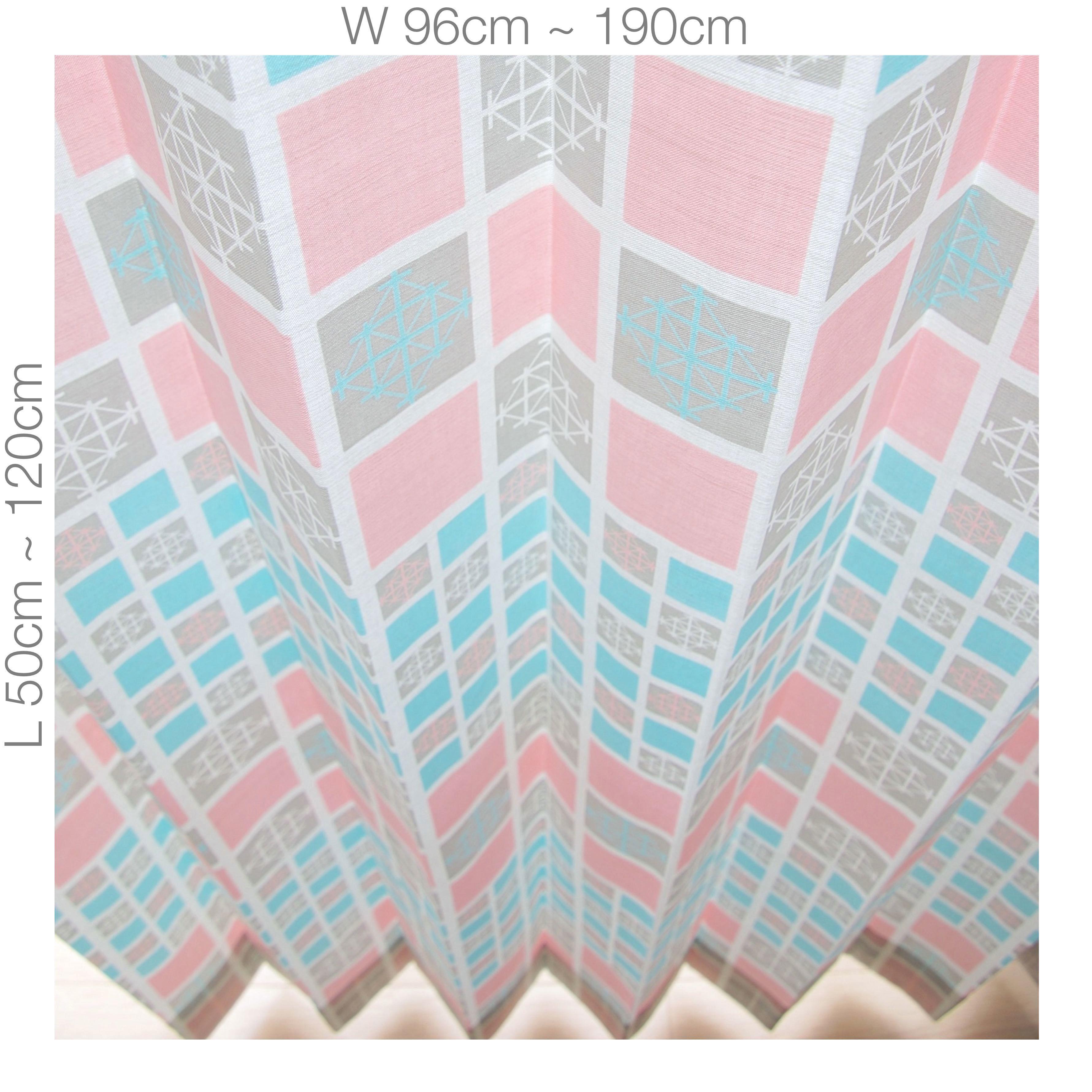 """【ORDER CURTAINS】オーダーカーテン(遮光裏地付):""""雪"""" 巾 96cm~190cm ・ 丈 50cm~120cm(2枚セット)"""