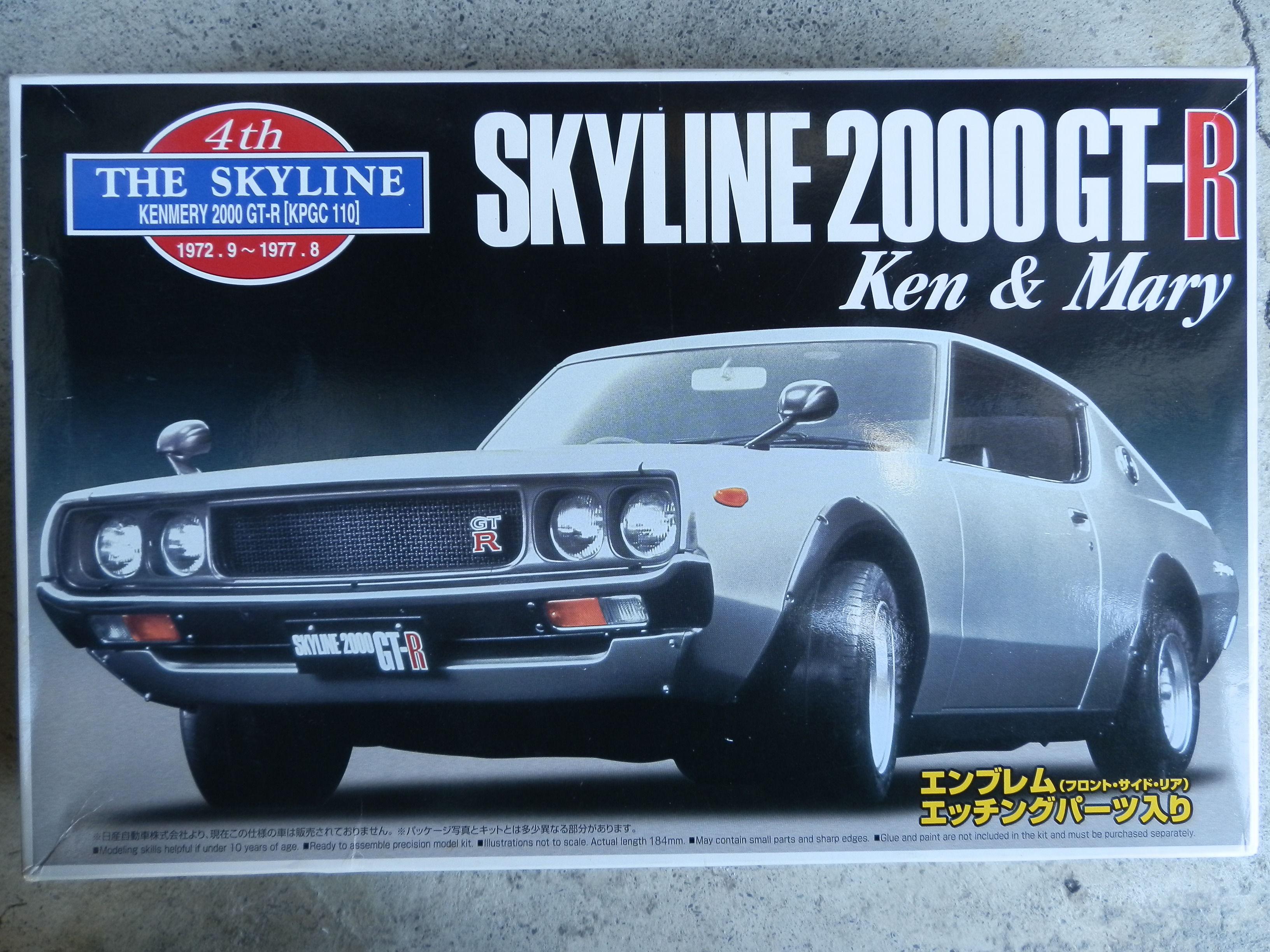 プラモデル・スカイライン ケンメリ2000GTR