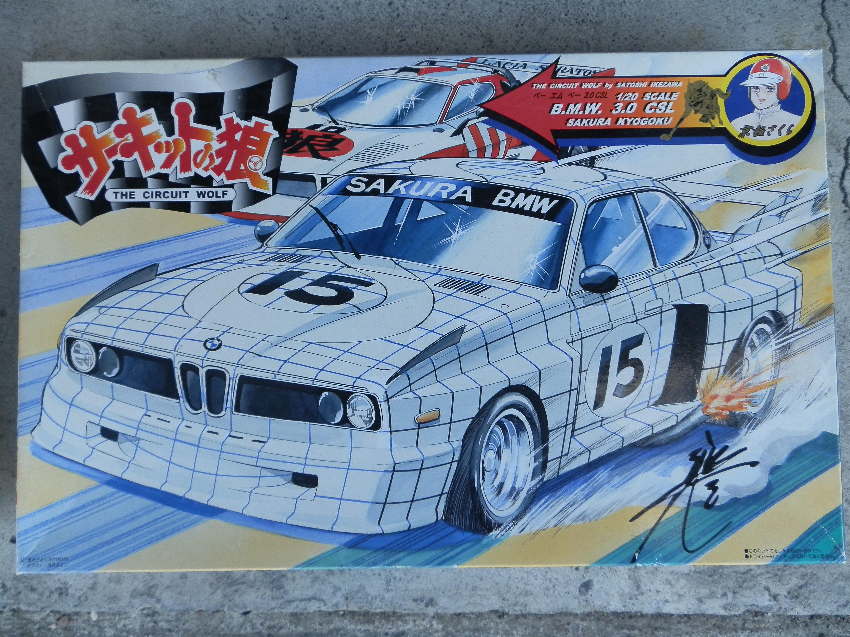 プラモデル・サーキットの狼BMW3.0CSL