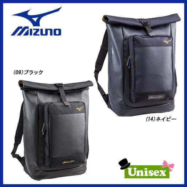 ミズノ【MIZUNO】ミズノプロ バックパック L32×W20×H52cm 約38L -ブラック・ネイビー- 1FJD7400