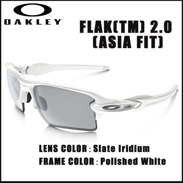 正規品 オークリー【OAKLEY】サングラス  FLAK 2.0 ASIAN FIT -Polished White/Slate Iridium-