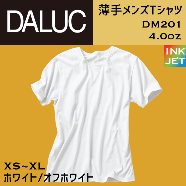 DALUC ダルク DM201【本体+プリント代】