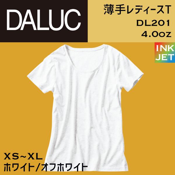 DALUC ダルク DL201【本体+プリント代】