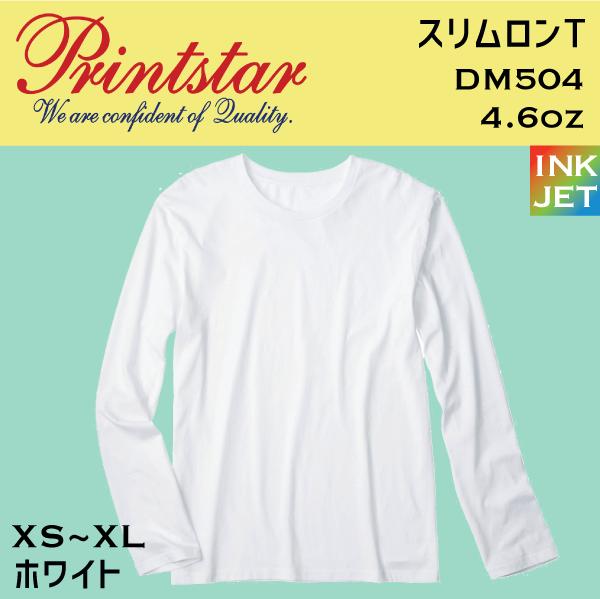 DALUC ダルク ロングTシャツ DM504【本体+プリント代】