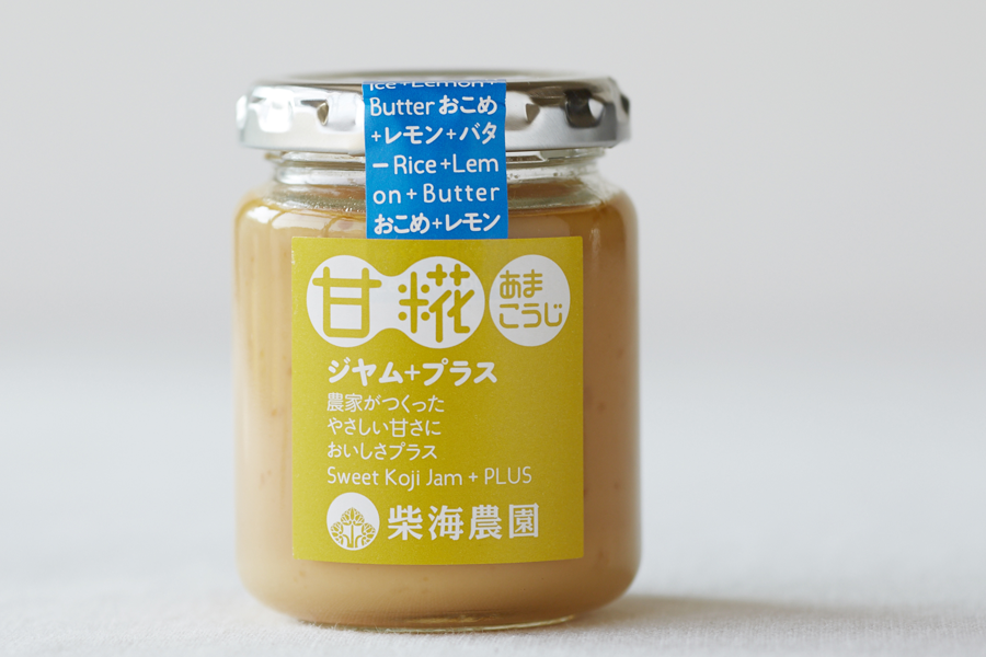 甘糀ジャム+プラス レモン バター