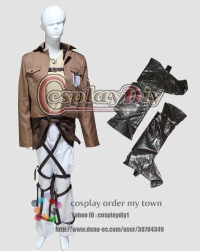 高品質 高級コスプレ衣装 進撃の巨人 風 エレン イェーガー 調査兵団 (Ellen Yeager) タイプ
