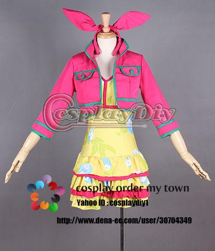 高品質 高級コスプレ衣装 ディズニーランド ハロウィン イースターワンダーランド アロハバニー 風 パレードダンサー衣装