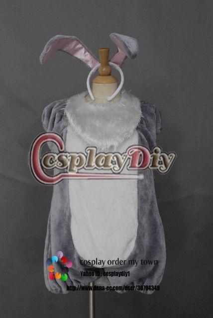 高品質 高級コスプレ衣装 ハロウィン ディズニーランド イースターワンダーランド風 とんすけ タイプ 着ぐるみ miss bunny グレー