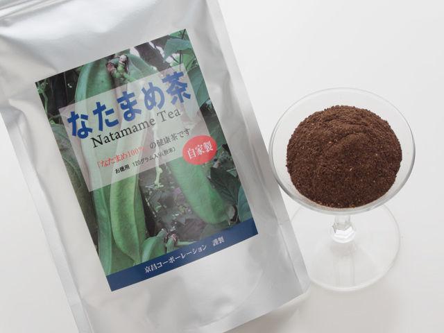 国産 なたまめ茶 お徳用120g(粉末)