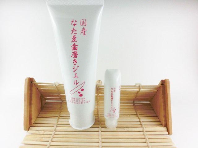 国産 なた豆歯磨き ジェル120g+携帯20g