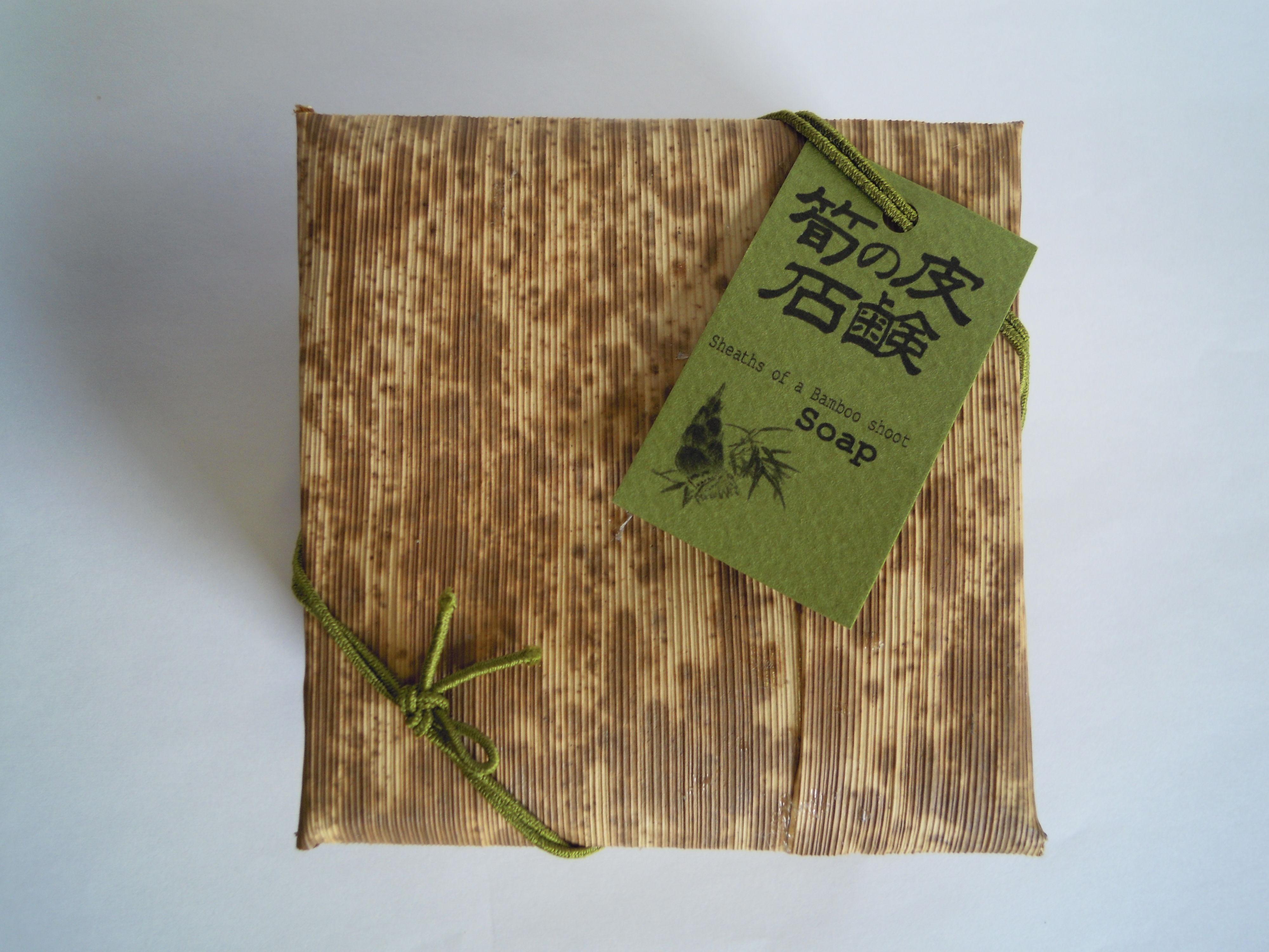 筍の皮石鹸(天然竹皮容器)