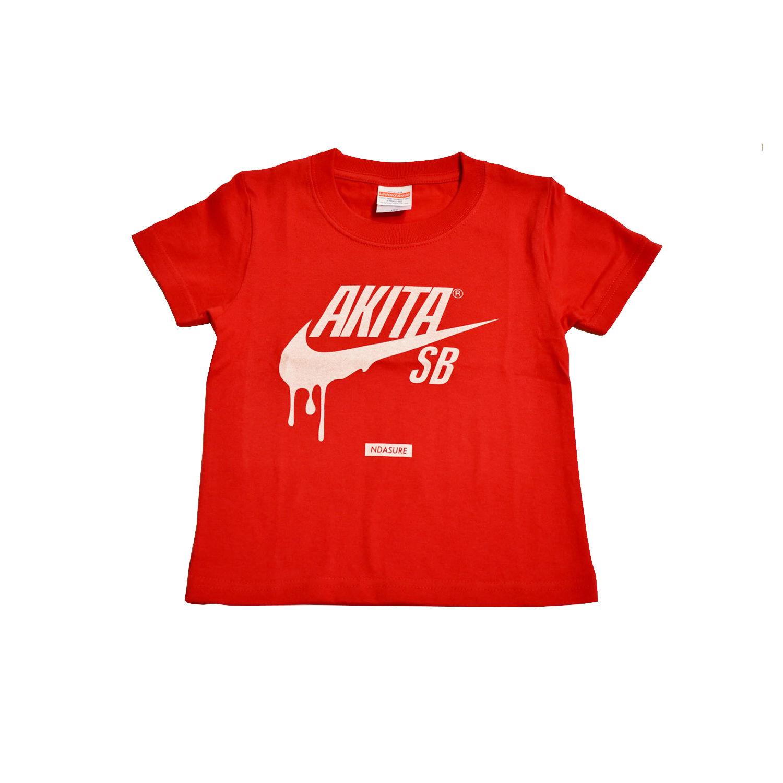 Akita SB Kids T-Shirts キッズTシャツ
