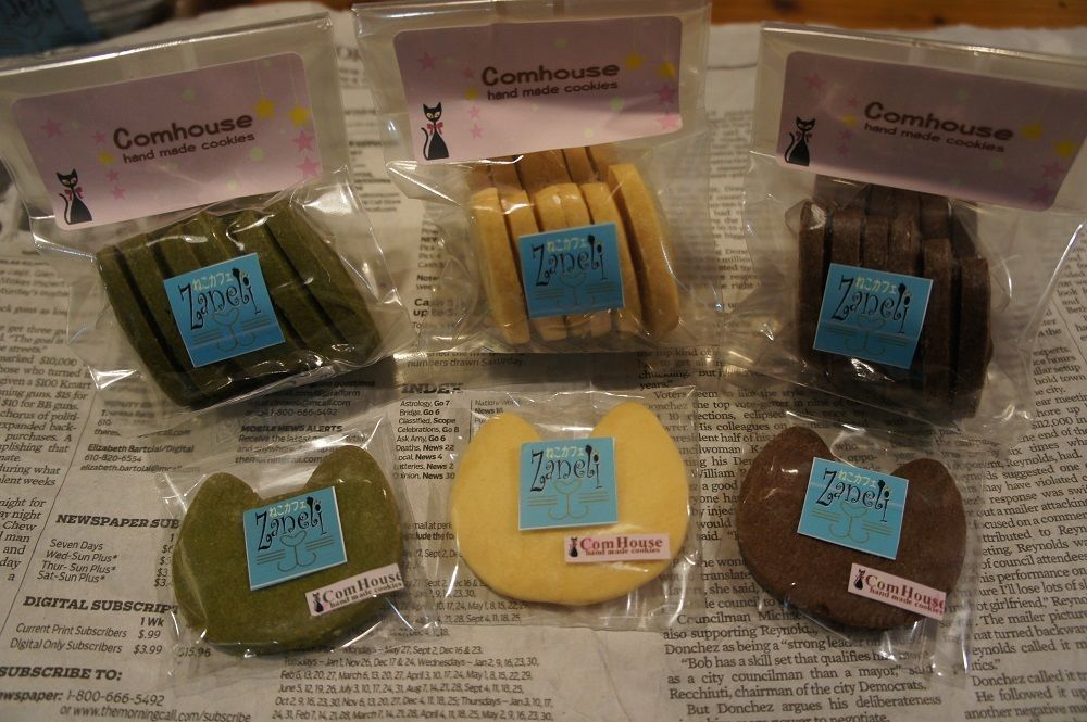 Zaneli限定オリジナルクッキー