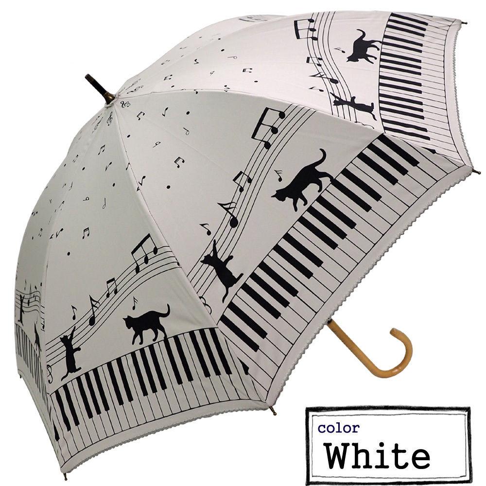 日傘★晴雨兼用 猫(ねこ)&音符柄ショート手開き傘♪【UV対策】99%カット♪
