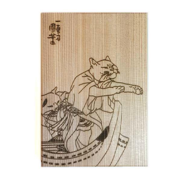 杉の木 御朱印帳 猫のすずみ  若旦那 船頭 *白奉書紙