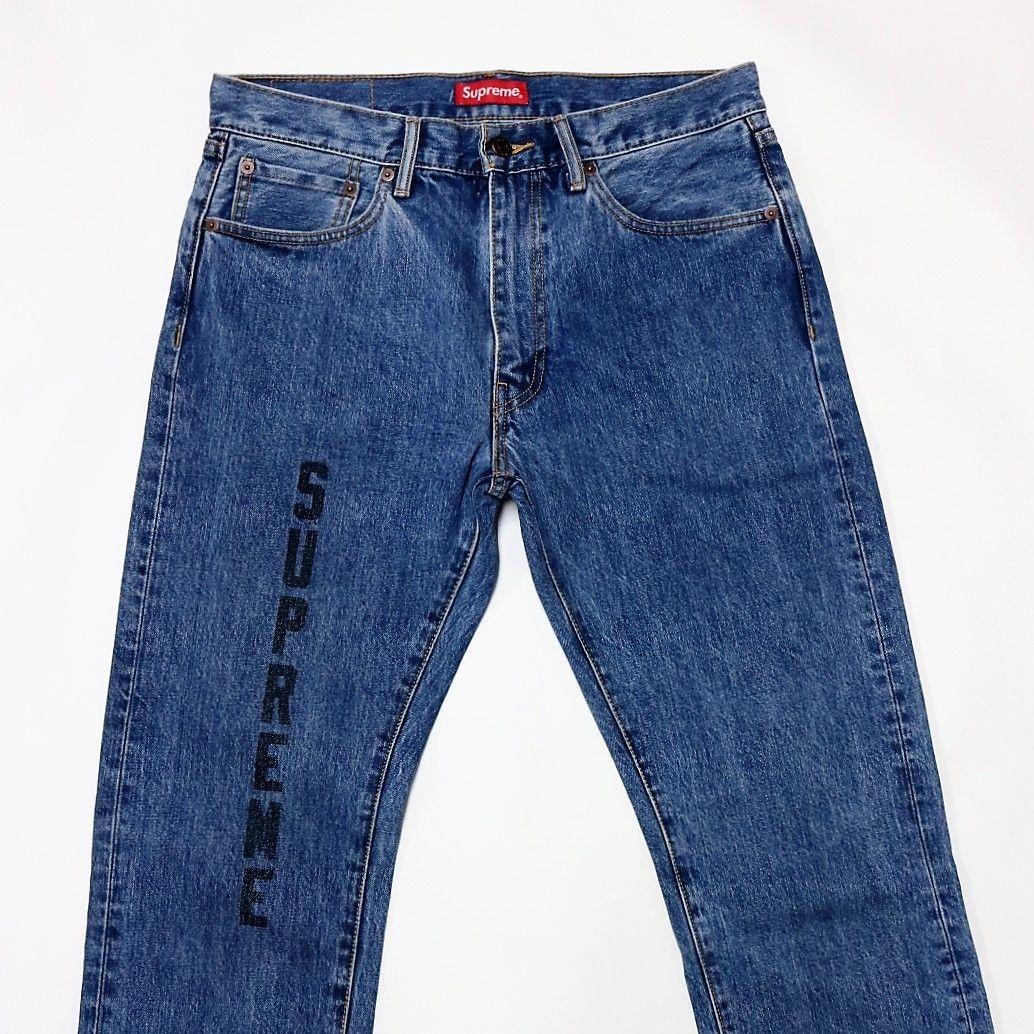 Supreme/Levi's Custom fit 505 Jeans indigo W32×L32