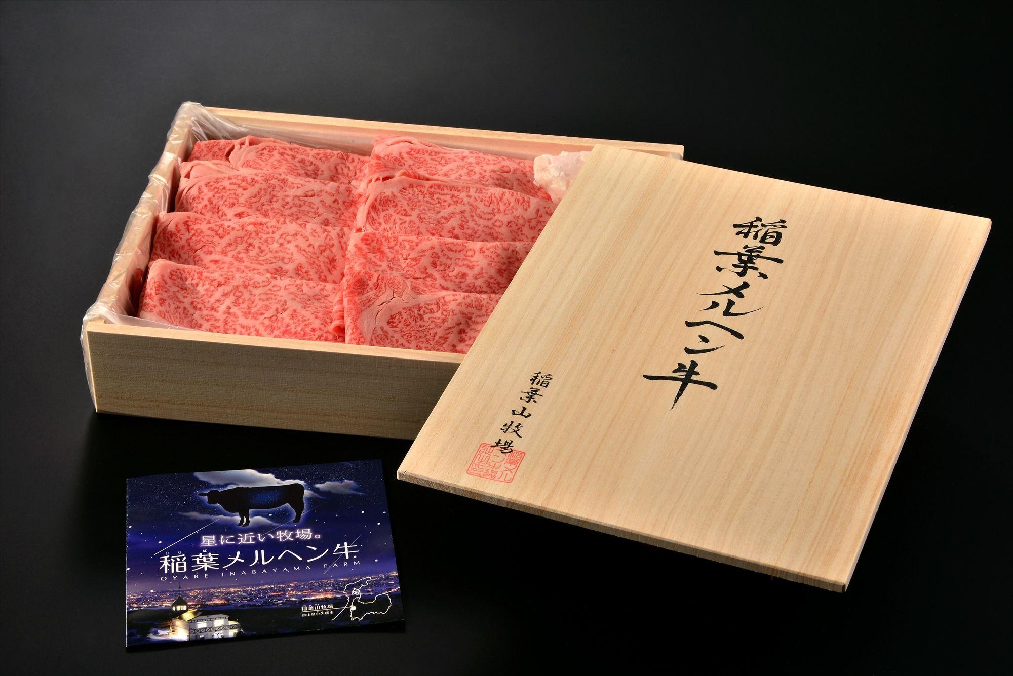 稲葉牛 すき焼き用肩ロース700g(ギフト用)