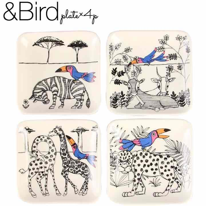 &Bird アフリカ×アニマルデザイン ミニプレート 4枚セット