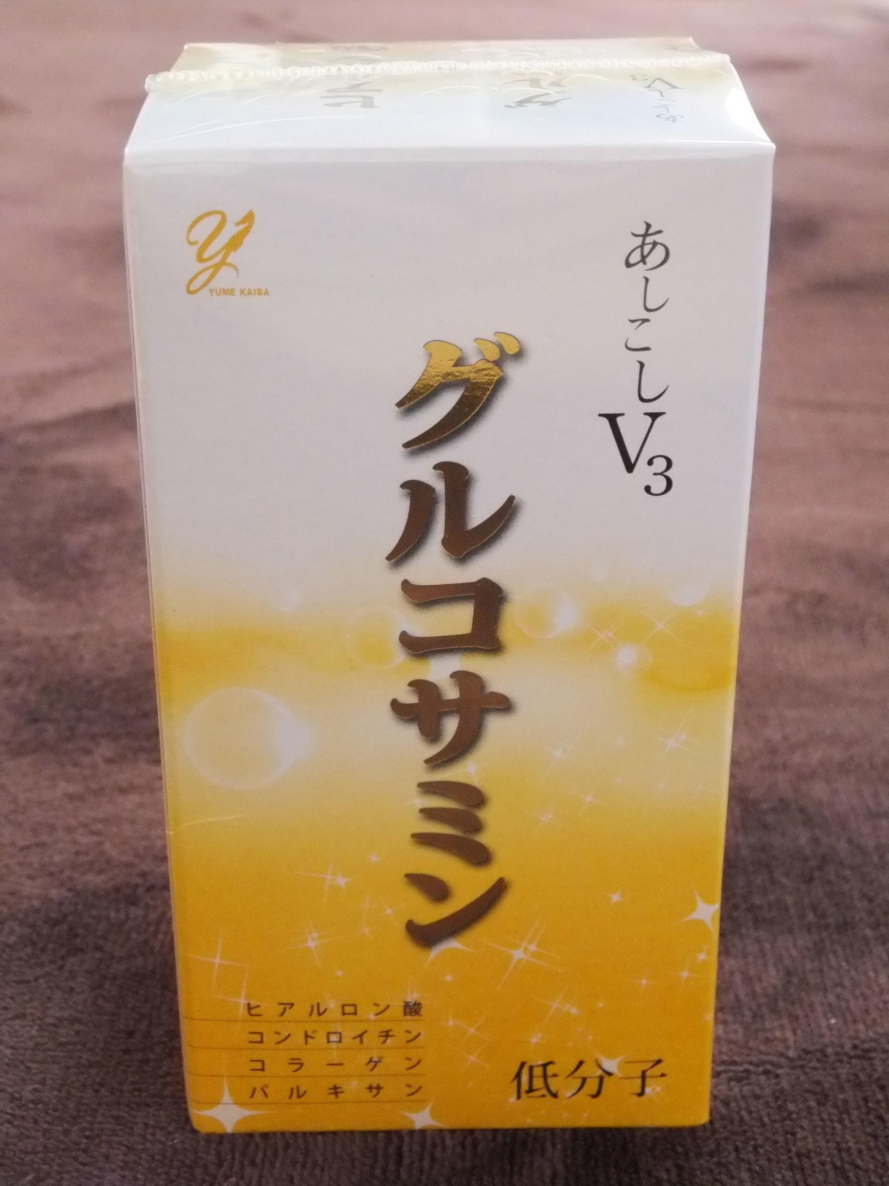あしこしV3   ( 税抜き価格8,400円)